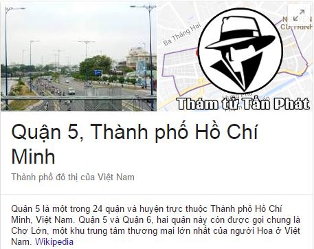 Dịch vụ thám tư Quận 5 chuyên nghiệp số 1 Việt Nam
